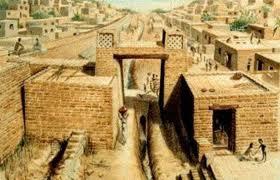 Harappa Gateway